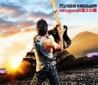 富士山麓 ALL NIGHT LIVE 2015(5CD+DVD) CD+DVD より