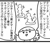 tawashi34