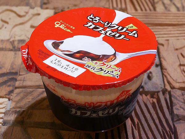 とろ~りクリームonカフェゼリー(グリコ)