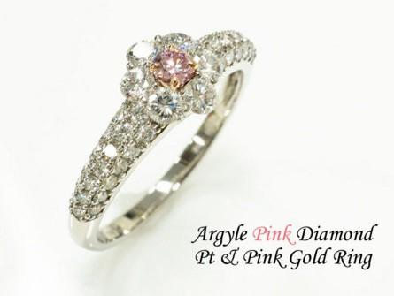ピンクダイヤモンド3