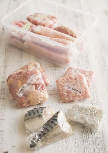 【肉・魚の冷凍】