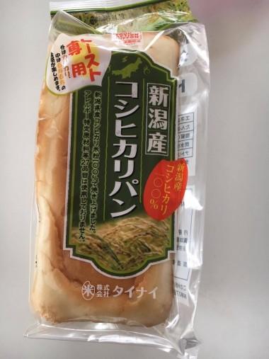 コシヒカリ米粉パン