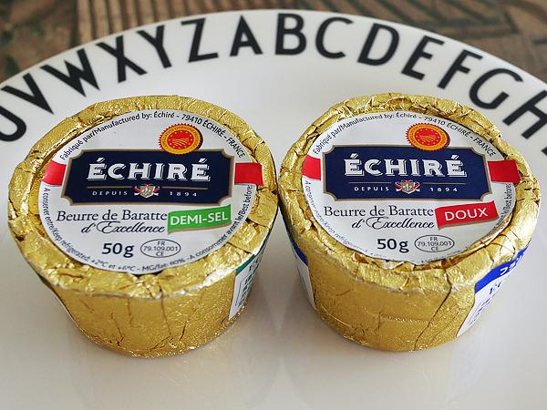 発酵バター(エシレバター)