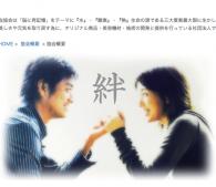 日本トータルビューティー協会