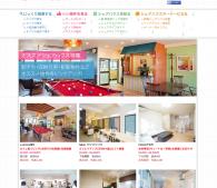 シェアハウス東京のポータルサイト『SHARE PARADE』http://sharepare.jp/