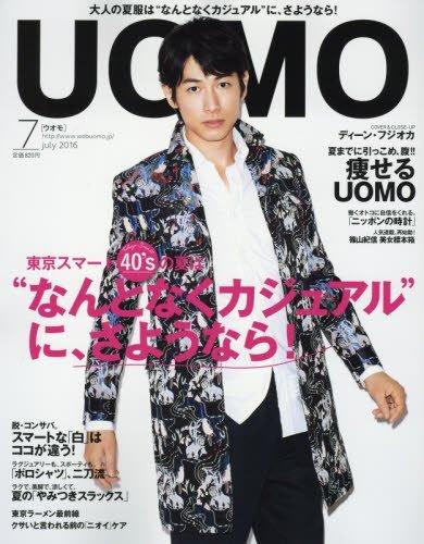 『UOMO』(2016年7月号)