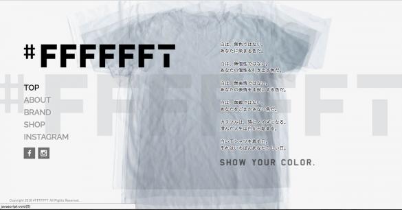 FFFFFT