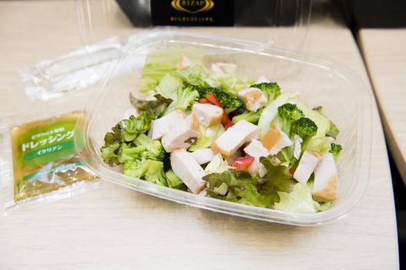 チキンビッグサラダ5.6