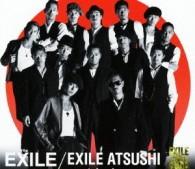 『Rising Sun EXILE / いつかきっと・・・ EXILE ATSUSHI(DVD付)』