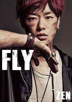 『FLY』