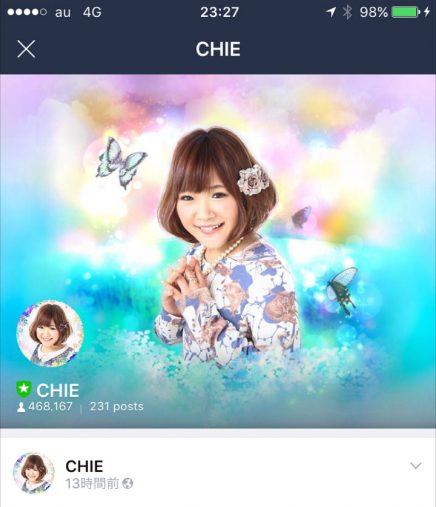 スピリチュアル女子大生CHIE