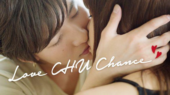 Love CHU Chance