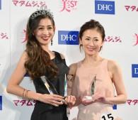 グランプリ田中恵さん(37歳)準グランプリ松瀬詩保さん(42歳)