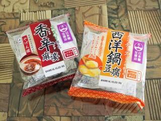 日本橋豆腐店