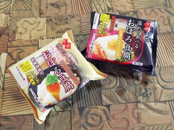 温めて食べる おぼろ豆腐