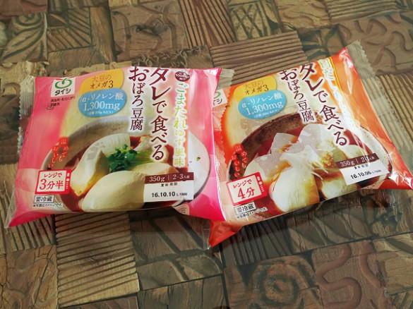 タレで食べるおぼろ豆腐