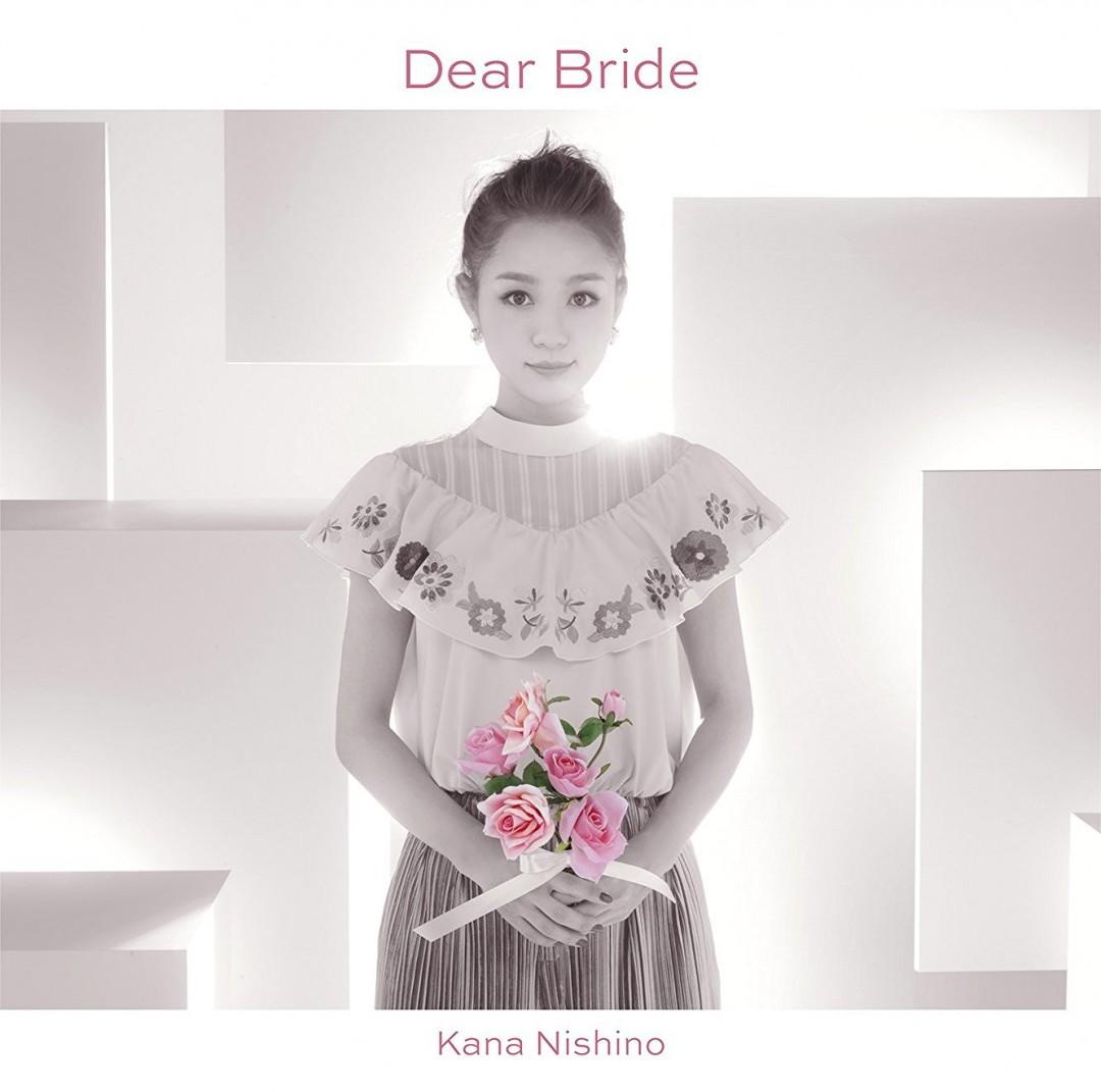 西野 カナ dear bride mp3