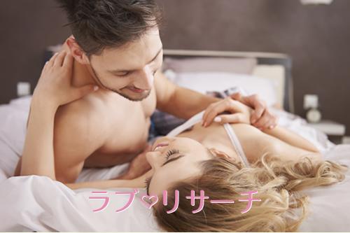 ベッドで横になる男性と女性