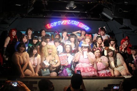 「デブかわNIGHT Vol.10」ミスファットウーマングランプリ!潜入レポート