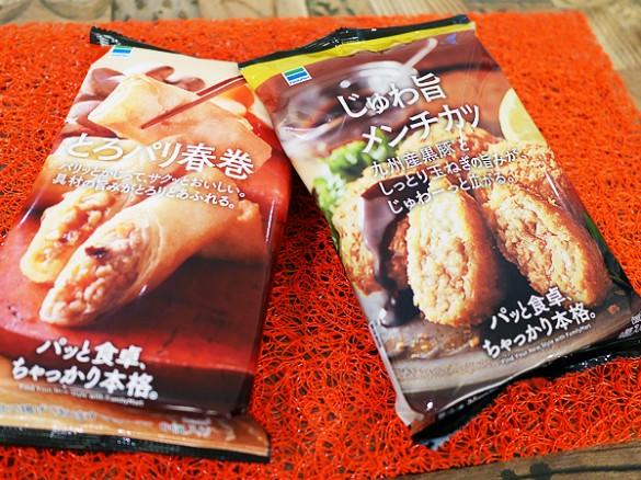 ファミリーマート 冷凍惣菜
