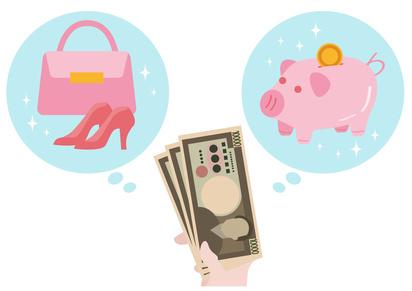 貯金月3万円