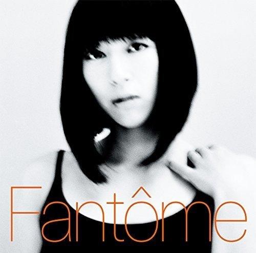 宇多田ヒカル「Fantome」(oはアクセント付き文字)
