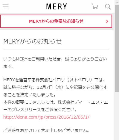 MERY2