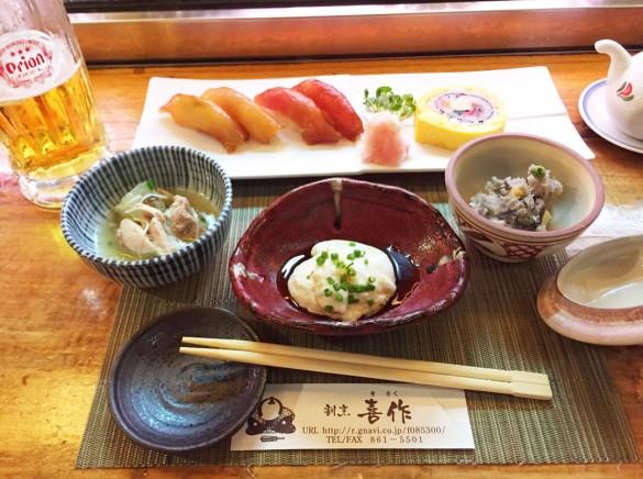大東寿司定食