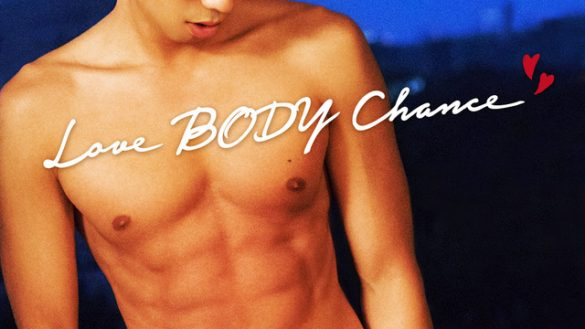 Love Body Chance