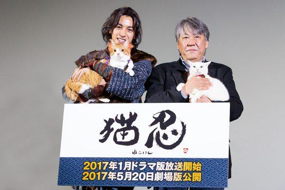 猫忍大野さんと監督