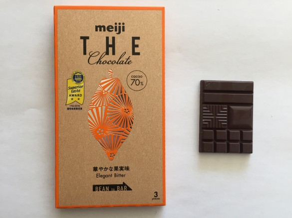 明治「ザ・チョコレートシリーズ」