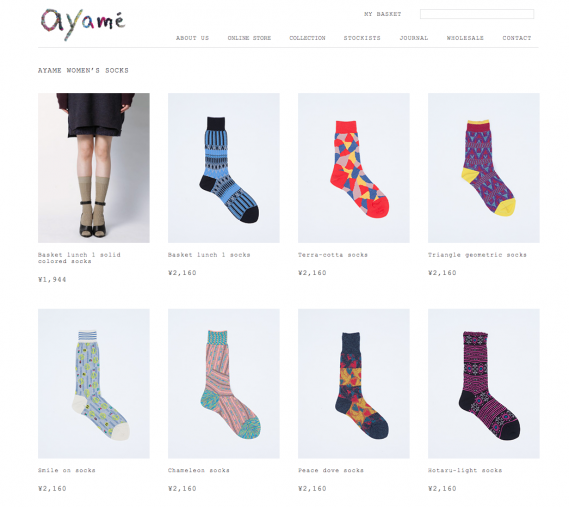 AYAME WOMEN'S SOCKS