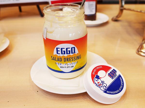 沖縄のみ流通しているマヨネーズ「EGGOサラダドレッシング」