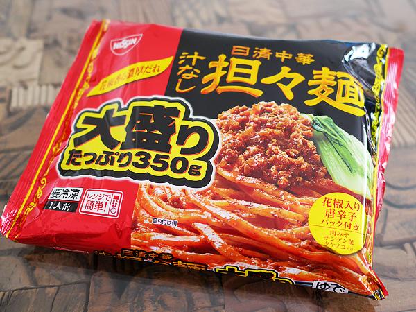 日清中華 汁なし担々麺 大盛り(日清食品冷凍)