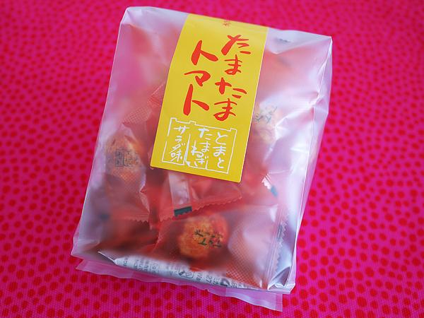 たまたまトマト(森白製菓)1