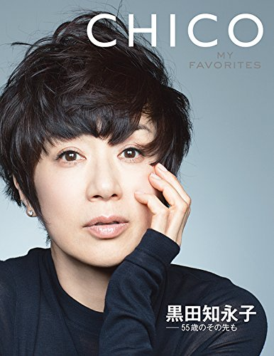 黒田知永子の画像 p1_26