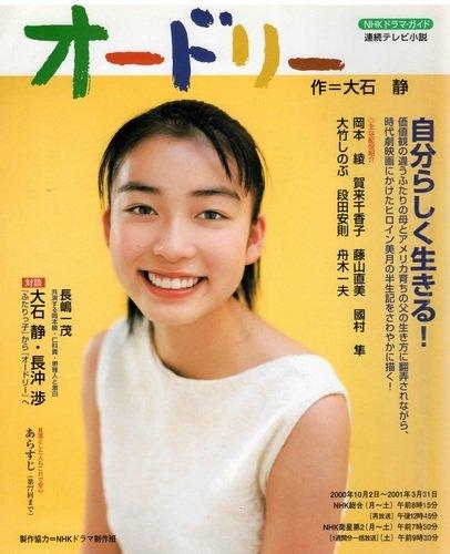 岡本綾の画像 p1_26