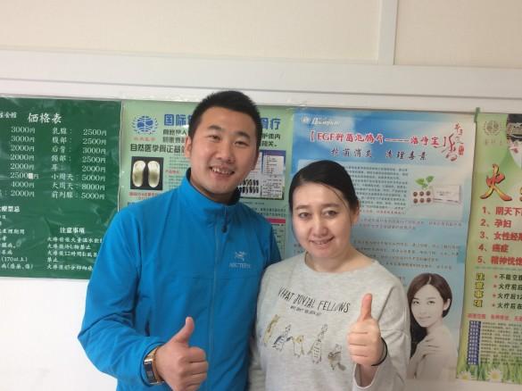管序涛先生(左)と、王子「森の花」店長の殷明岩さん