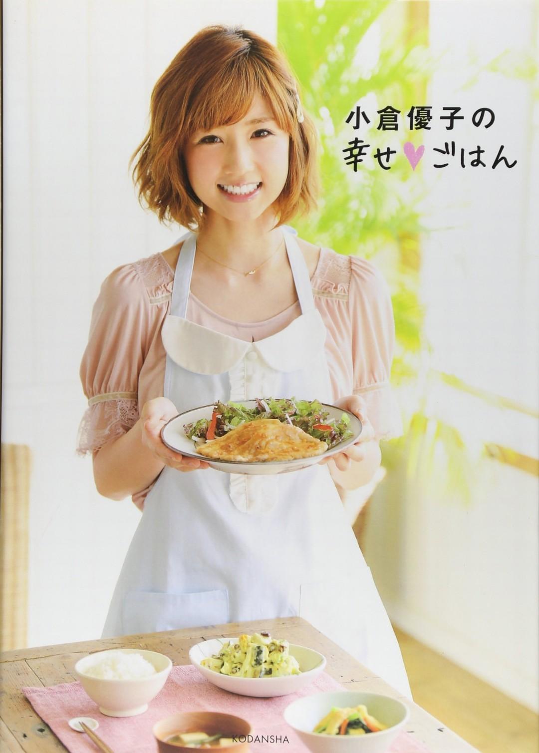 小倉優子の画像 p1_30
