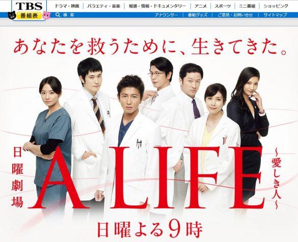 「A LIFE」