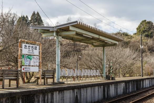 たかちほ駅