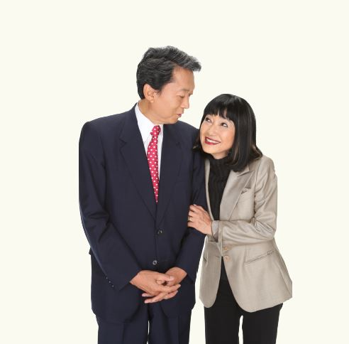 鳩山元首相幸夫妻