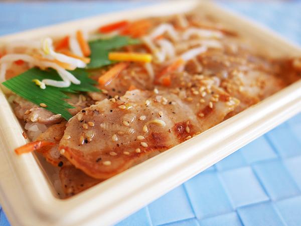 氷温熟成豚のねぎ塩カルビ弁当(麦飯)2