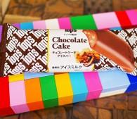 セブン-イレブン期間限定販売『トップスチョコレートケーキアイスバー』1
