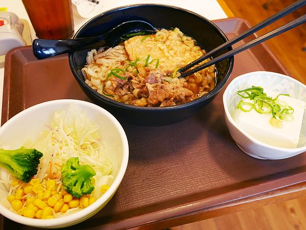 すき家『ロカボ牛麺』3