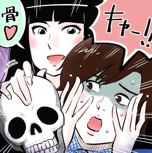 藤ヶ谷太輔(Kis-My-Ft2)「櫻子さんの足下には死体が埋まっている」