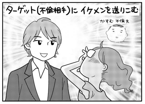 Aozawa