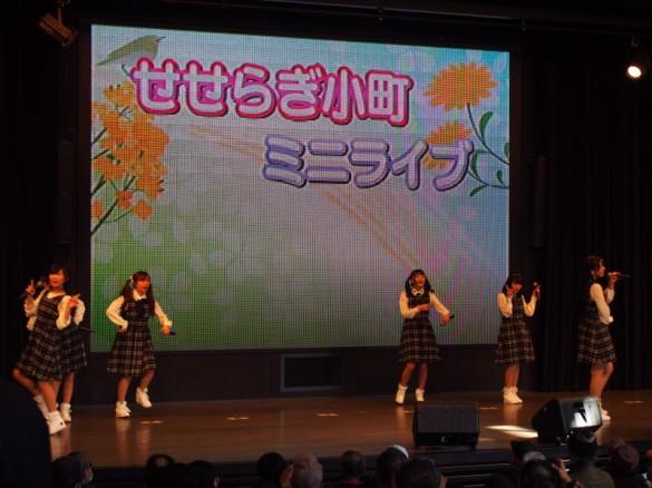 kawaguti3