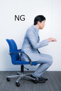 座り方NG