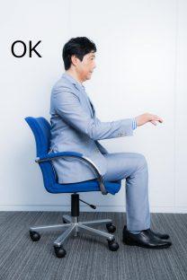 座り方OK